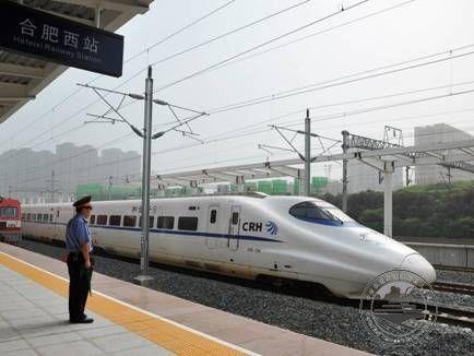 合福高铁有望7月1日前开通