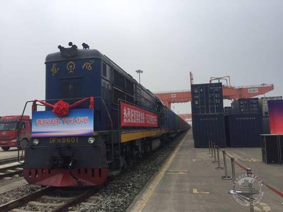 蓉欧快铁-TCL专列从成都国际铁路港发车