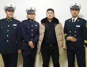 热烈祝贺我校3名国际邮轮专业学生成功就业!