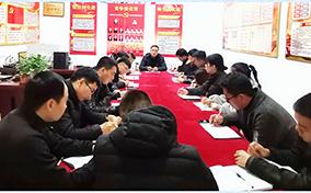 加强班主任队伍建设 提升学校综合发展力