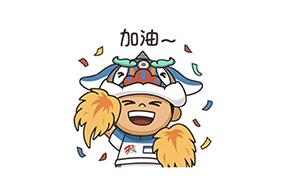 东风吹 战鼓擂 技能大赛谁怕谁!